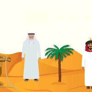 El sultán y la palmera. Cuento africano sobre la generosidad