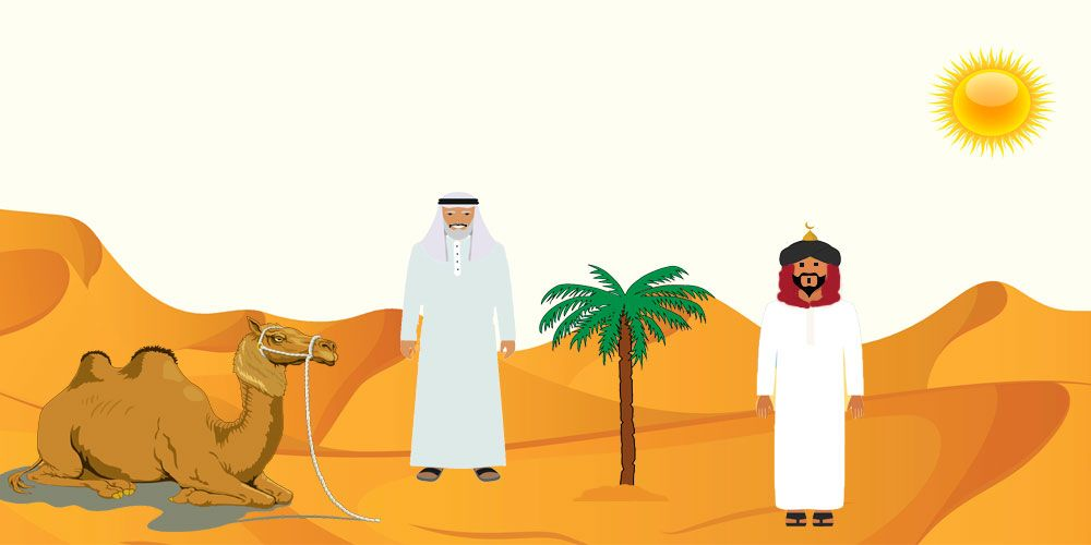 Cuento africano sobre la generosidad: El sultán y la palmera
